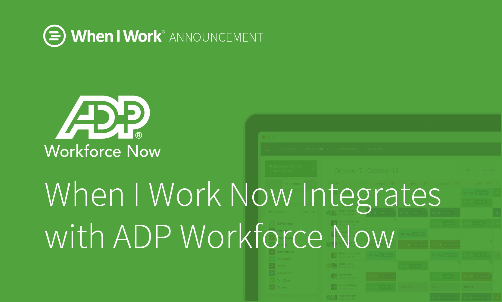 When I Work Now Integrates with ADP Workforce Now - When I Work